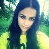 Юлия, 23, г.Новый Уренгой
