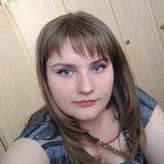 Анна, 25, г.Пятигорск
