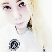 Мила, 22, г.Александрия