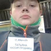 Татьяна 31 Новокузнецк