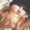Marіya Vlasyuk, 19, Rivne
