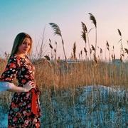 Полина, 23, г.Миллерово