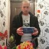 Artyom, 33, Yuzhno-Sakhalinsk