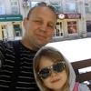 Александр, 43, г.Таганрог