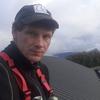 Gunaras, 41, г.Molde