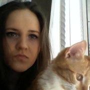 Алёна, 25, г.Видное