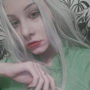 Альбина, 20, г.Междуреченск