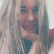 Кристина, 18, г.Бийск