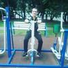 Dmitry, 38, Veshenskaya
