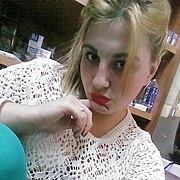 Катерина 23 года (Весы) Прокопьевск