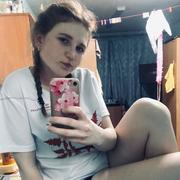 Екатерина, 20, г.Чита
