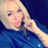 Кэтрин, 30, г.Челябинск