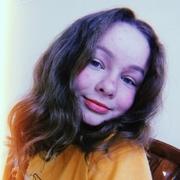 Лена, 19, г.Львов