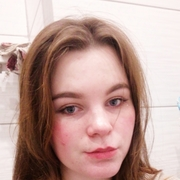 Екатерина, 21, г.Новоалтайск
