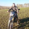 Михаил, 37, г.Свирск