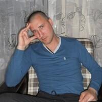 максим, 39 лет, Водолей, Красный Луч