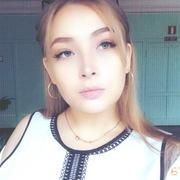 Екатерина, 30, г.Уссурийск
