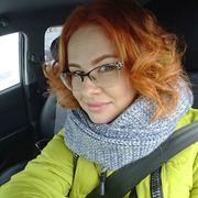 Юлия 38 лет (Рыбы) Сургут