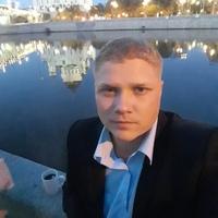 Кубик льда, 30 лет, Овен, Старый Оскол