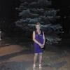 Татьяна, 50, г.Мариуполь