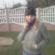 Юлия, 25, г.Каховка