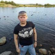 Натали, 31, г.Апатиты