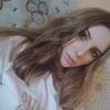 Julia Evans, 20, г.Новосибирск