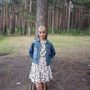 Евгения, 41, г.Каменск-Уральский