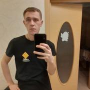Amadar Carver, 23, г.Ханты-Мансийск