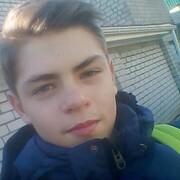 Артём, 18, г.Новороссийск