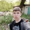 Ваня, 20, Лисичанськ