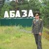 Дмитрий Козьмин, 22, г.Абаза