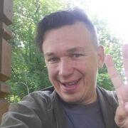 Игорь 39 Мичуринск