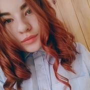 Людмила 22 года (Овен) Вапнярка