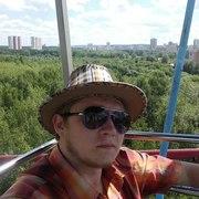 Андрей, 24, г.Богданович