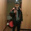Denis, 23, Beregovo