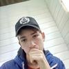 Дима, 17, г.Чернигов