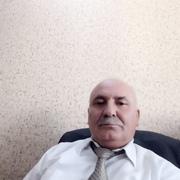 Хушхон 50 Душанбе