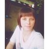 Мария, 22, г.Новый Уренгой
