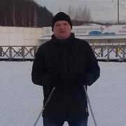 дмитрий 36 Ульяновск