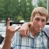 Vlad, 28, г.Няндома