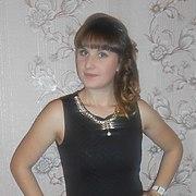 Оксана, 29, г.Вичуга