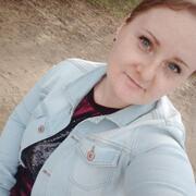Елена, 26, г.Николаев