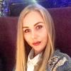 Ольга, 28, г.Краснодар