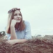 Дарья 23 года (Весы) хочет познакомиться в Свободном