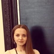 IRINA 41 Москва