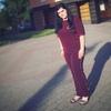 Екатерина, 22, г.Междуреченск