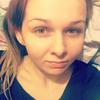 Аня Ржевская, 23, г.Пермь