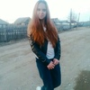 Александра, 19, г.Кизнер