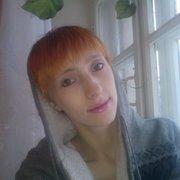 Юлия 29 лет (Весы) на сайте знакомств Северодвинска
